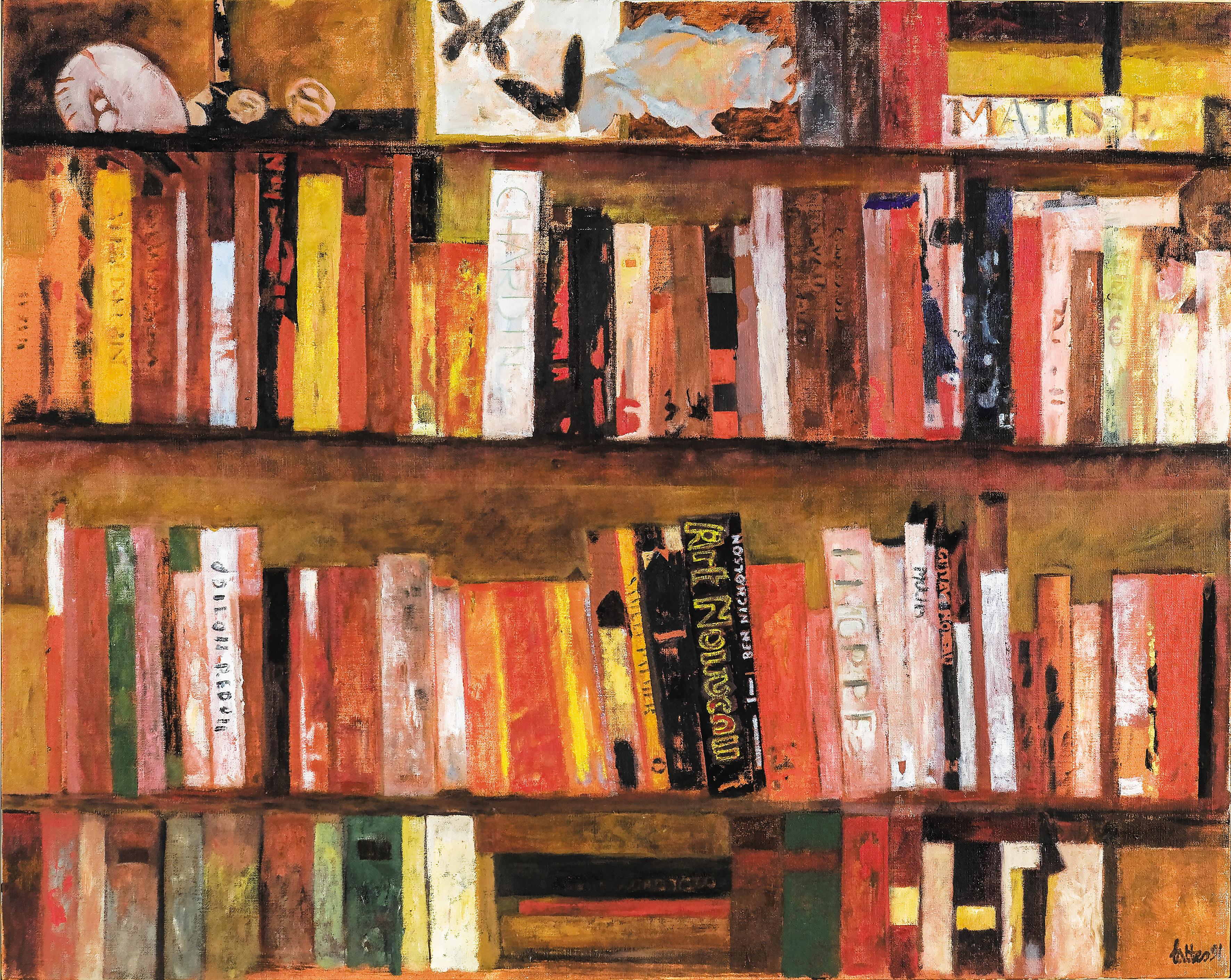Biblioteca, Mario Lattes