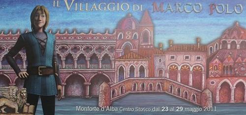 Il villaggio di Marco Polo, locandina