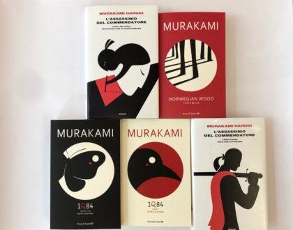 Modalità di iscrizione alla lectio magistralis di Haruki Murakami