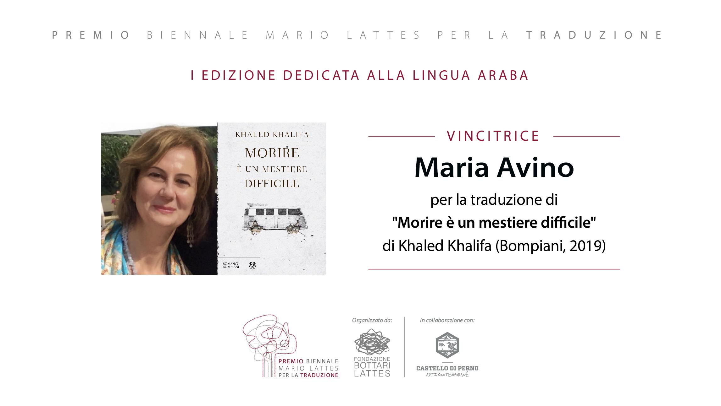 Maria Avino vince Premio biennale Mario Lattes per la Traduzione 2020